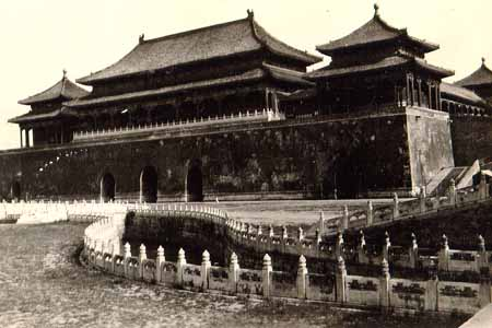 The South Gate Of The Forbidden City