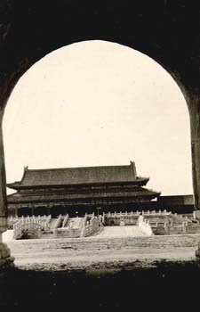 The Entrance To The Throne Rooms<br>Taken From The South Gate In The Forbidden City.