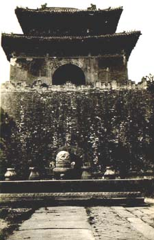 The Soul Tower.<br>It Is Built Half Way Into The Mound<br>Over The Tomb Of Yung Lo (Ming Tombs).