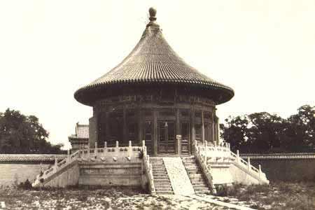 The Temple Of Heaven.